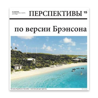 article-russian